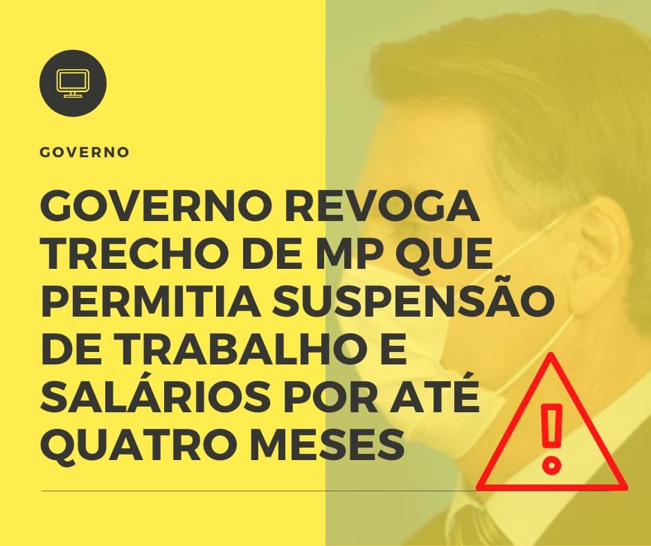 Governo Revoga Trecho De Mp Que Permitia Suspensão De Trabalho E Salários Por Até Quatro Meses Notícias E Artigos Contábeis - Contabilidade na Barra da Tijuca